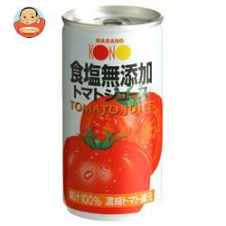 長野興農 KONO 濃縮還元 トマトジュース 食塩無添加 190g缶×30本入