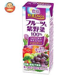 農協 野菜Days フルーツ&紫野菜100% 200ml紙パック×18本入