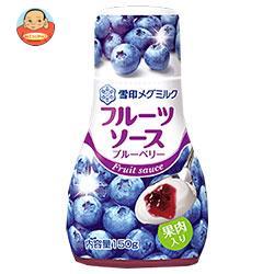 雪印メグミルク フルーツソース ブルーベリー 150g×12本入