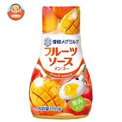 雪印メグミルク フルーツソース マンゴー 150g×12本入