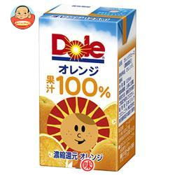 Dole(ドール) オレンジ 100% 125ml紙パック×15本入