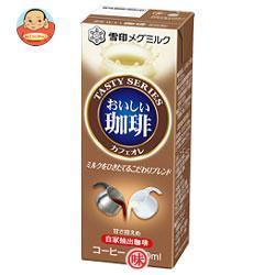 雪印メグミルク おいしい珈琲 カフェオレ 200ml紙パック×18本入