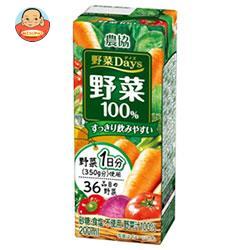 農協 野菜Days 野菜100% 200ml紙パック×24(12×2)本入