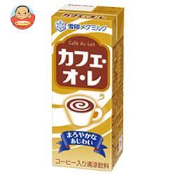 雪印メグミルク カフェ・オ・レ 200ml紙パック×24(12×2)本入