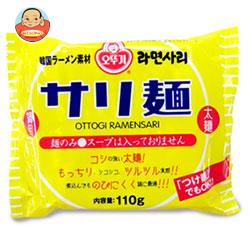 オットギ サリ麺 110g×40個入