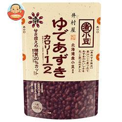 井村屋 カロリーハーフゆであずき 煮小豆製法 150gパウチ×40(10×4)袋入