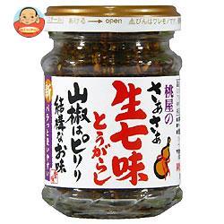 桃屋 さあさあ生七味とうがらし 山椒はピリリ結構なお味 55g瓶×12個入