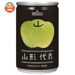 山形食品 山形代表 青りんご 160g缶×20本入