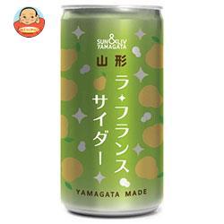 山形食品 山形 ラ・フランスサイダー 200ml缶×30本入