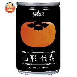 山形食品 山形代表 かき 160g缶×20本入