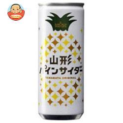 山形食品 山形パインサイダー 250ml缶×30本入