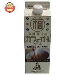 丸福珈琲店 カフェ・オ・レ ベース 500ml紙パック×12本入