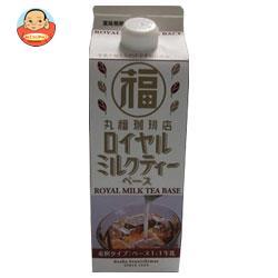 丸福珈琲店 ロイヤルミルクティー ベース 500ml紙パック×12本入