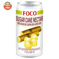 FOCO(フォコ) サトウキビジュース(サトウキビネクター) 350ml缶×24本入