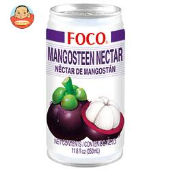 FOCO(フォコ) マンゴスチンジュース(マンゴスチンネクター) 350ml缶×24本入