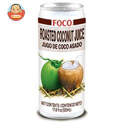 FOCO(フォコ) ローストココナッツジュース 520ml缶×24本入