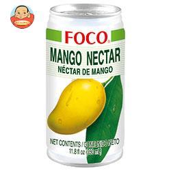FOCO(フォコ) マンゴージュース(マンゴーネクター) 350ml缶×24本入