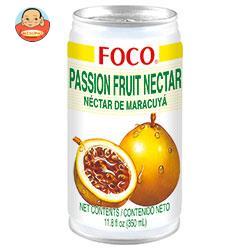 FOCO(フォコ) パッションフルーツジュース(パッションフルーツネクター) 350ml缶×24本入