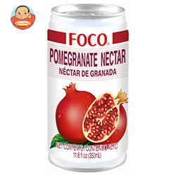 FOCO(フォコ) ザクロジュース 350ml缶×24本入