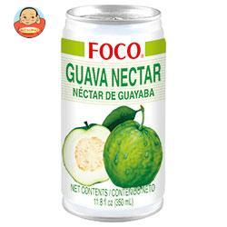 FOCO(フォコ) グアバジュース(グアバネクター) 350ml缶×24本入