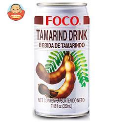 FOCO(フォコ) タマリンドジュース(タマリンドドリンク) 350ml缶×24本入