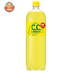 サントリー CCレモン 1.5Lペットボトル×8本入