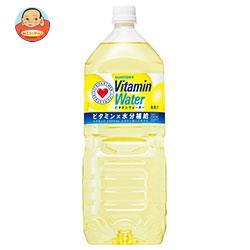 サントリー Vitamin Water(ビタミンウォーター) 2Lペットボトル×6本入