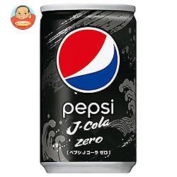 サントリー ペプシ Jコーラ ゼロ 155ml缶×30本入