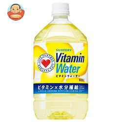サントリー Vitamin Water(ビタミンウォーター) 1Lペットボトル×12本入