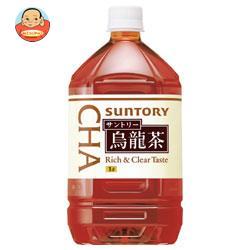 サントリー 烏龍茶 1Lペットボトル×12本入
