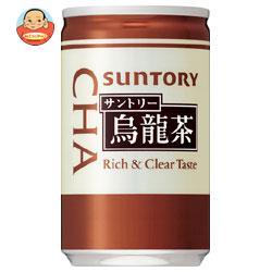 サントリー 烏龍茶 160g缶×30本入