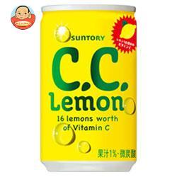 サントリー CCレモン 160ml缶×30本入