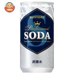 サントリー ソーダ 200ml缶×30本入