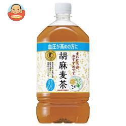 サントリー 胡麻麦茶【特定保健用食品 特保】 1Lペットボトル×12本入