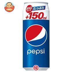 サントリー ペプシコーラ ロング缶 500ml缶×24本入