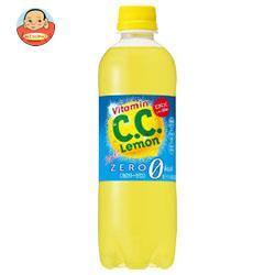 サントリー CCレモン リフレッシュゼロ 500mlペットボトル×24本入