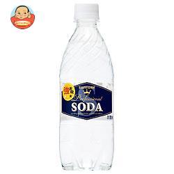 サントリー ソーダ 490mlペットボトル×24本入