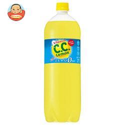 サントリー CCレモン リフレッシュゼロ 1.5Lペットボトル×8本入