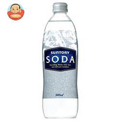 サントリーソーダ 500ml瓶×20本入