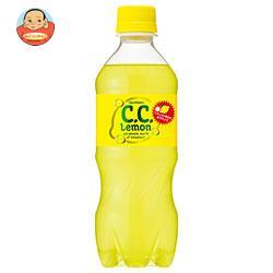 サントリー CCレモン【自動販売機用】 430mlペットボトル×24本入