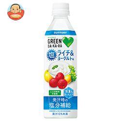 サントリー GREEN DAKARA(グリーン ダカラ) 塩ライチ&ヨーグルト味 490mlペットボトル×24本入