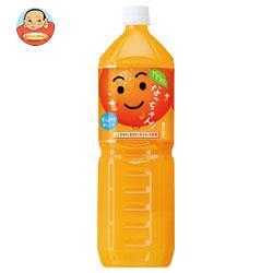 サントリー なっちゃん オレンジ 1.5Lペットボトル×8本入