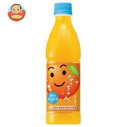 サントリー なっちゃん オレンジ 425mペットボトル×24本入