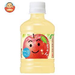 サントリー なっちゃん りんご 280mlペットボトル×24本入