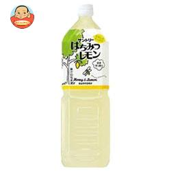 サントリー はちみつレモン 1.5Lペットボトル×8本入