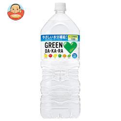 サントリー GREEN DAKARA(グリーン ダカラ) 2Lペットボトル×6本入