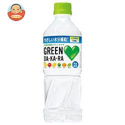 サントリー GREEN DAKARA(グリーン ダカラ)【自動販売機用】 500mlペットボトル×24本入