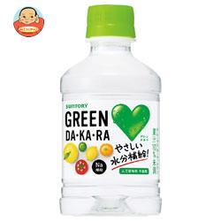 サントリー GREEN DAKARA(グリーン ダカラ) 280mlペットボトル×24本入