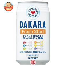 サントリー ライフパートナー DAKARA(ダカラ)フレッシュスタート 340g缶×24本入