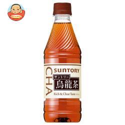 サントリー 烏龍茶【自動販売機用】 435mlペットボトル×24本入